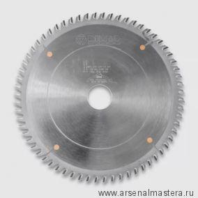 Пильный диск DIMAR по ДСП и МДФ  D250 x 30 x 3,2 Z80 MS 90106106