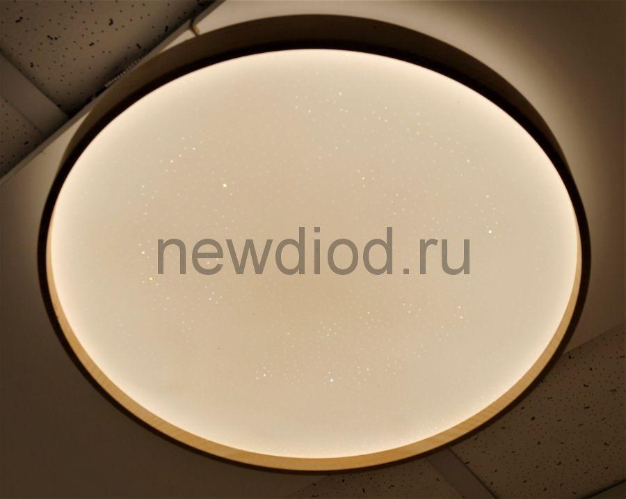 Управляемый светодиодный светильник Wood 612 48Вт-12м² 400мм пульт 6/3/4000K Oreol