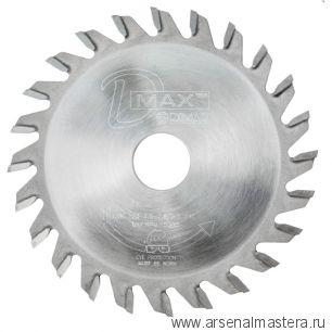 Пила подрезная коническая D120 x 22 x 2,8-3,6 Z24 двойной ресурс Dimar 95600534