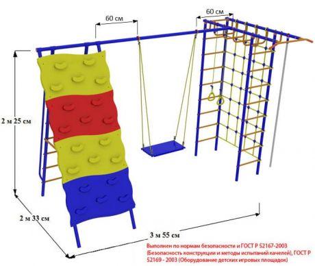 Уличный детский спортивный комплекс - Модель № 7 со скалодромом