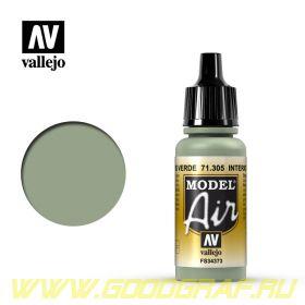 """305.  """"Model Air""""  Интерьерный серо- зеленый"""