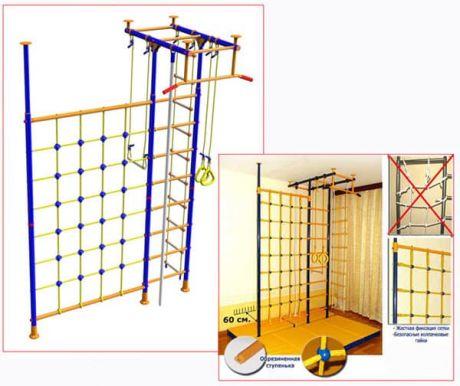 Детский спортивный комплекс Модель № 10 с cеткой для лазания LINE-CENTER PLUS