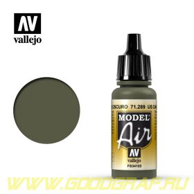 "289.  ""Model Air""  US Темно-зеленый"