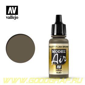 """264.  """"Model Air""""  RLM81 Фиолетово-коричневый"""