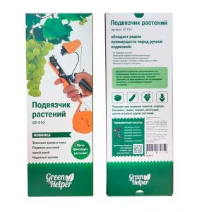 Тапенер для подвязки растений GH