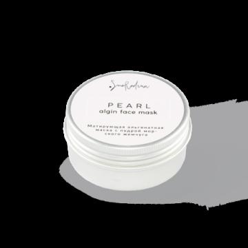 SmoRodina - mini Маска альгинатная экспресс-воссатновление с жемчугом Pearl