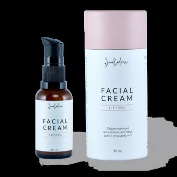 SmoRodina - Подтягивающий крем-флюид «Lifting» для кожи лица, шеи и декольте