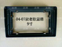 Рамка переходник, вариант 1, на магнитолу в 9 дюймов