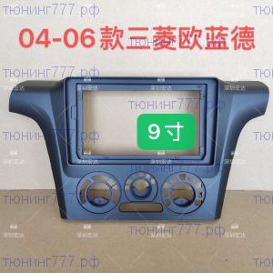 Рамка переходник, вариант 2, на магнитолу в 9 дюймов