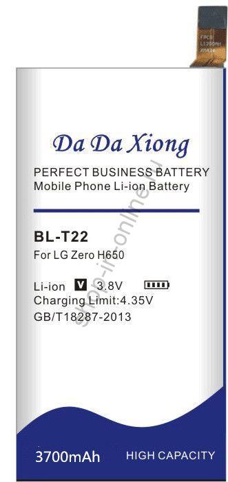 Аккумулятор BL-T22 BLT22 3700 мАч Япония