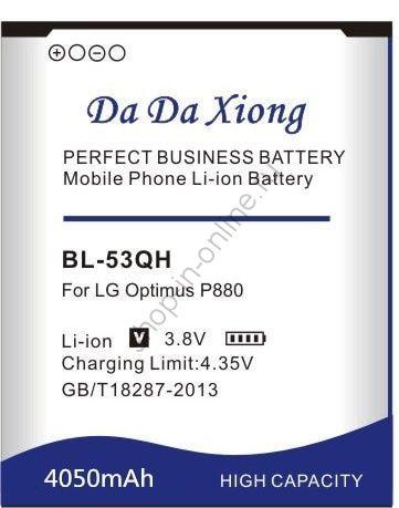 Аккумулятор BL-53QH 4050 мАч Япония