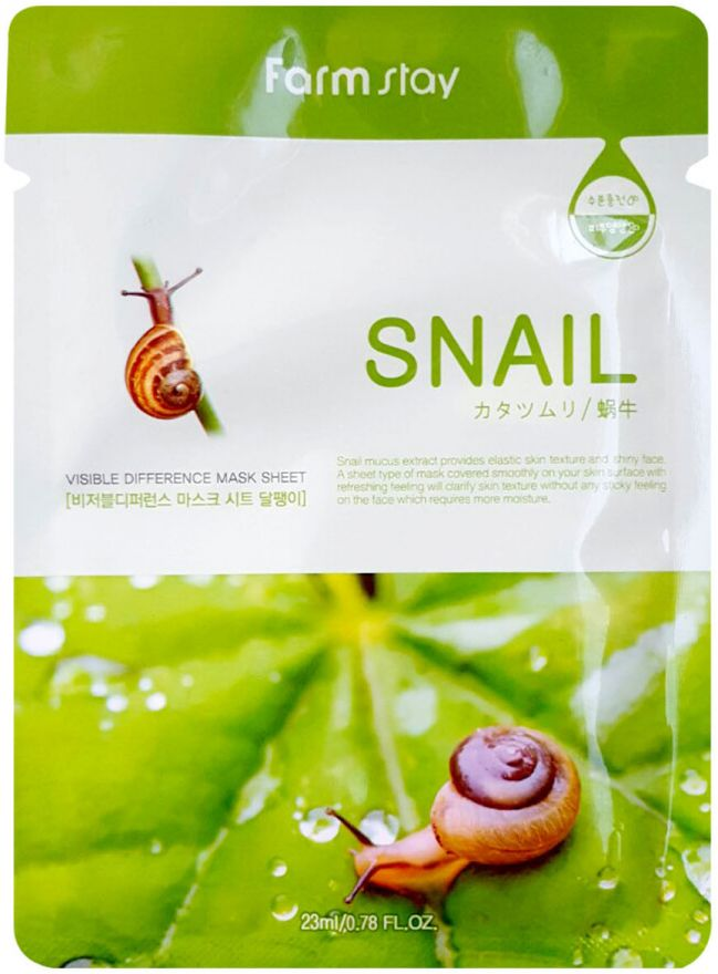 Маска с высоким содержанием улиточного муцина FarmStay Snail