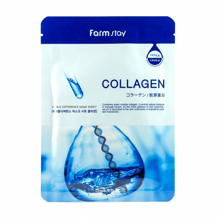 Маска для лица с коллагеном FarmStay Collagen