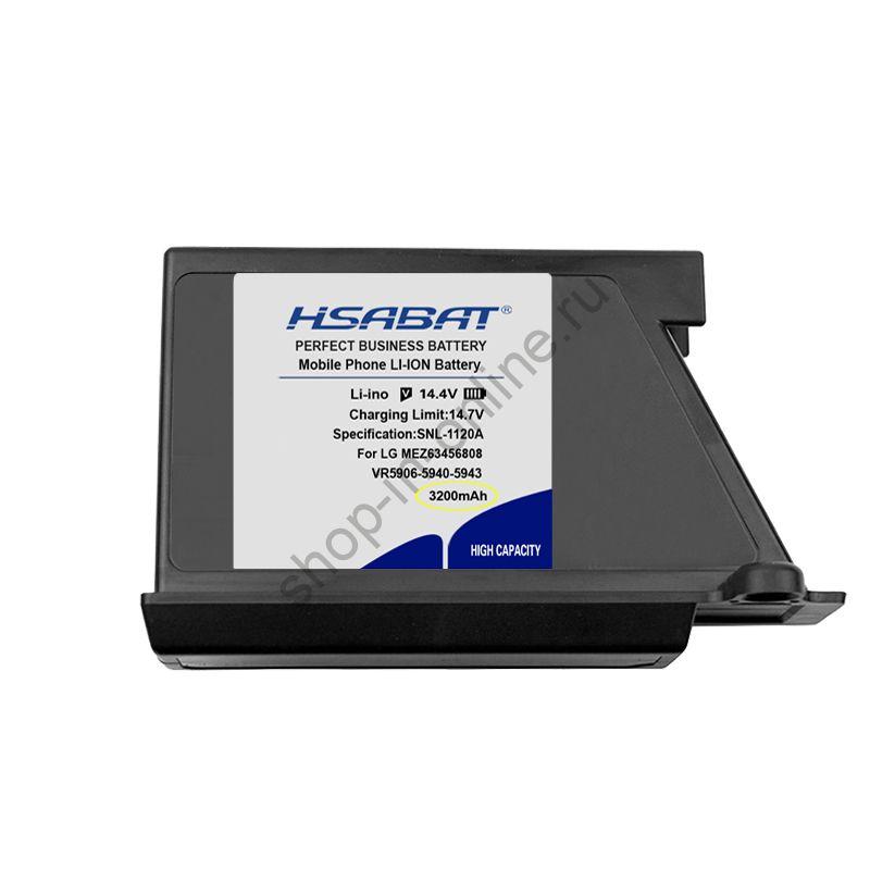 Аккумулятор VR5906-5940-5943 3200 мАч