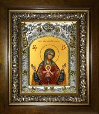 Бысть Чрево Твое Святая Трапеза икона Божией матери (14х18)