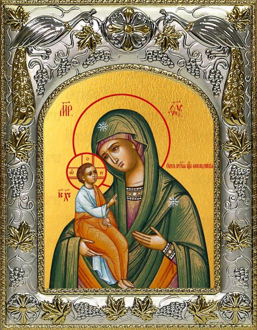 Александрийская икона Божией Матери  (14х18)