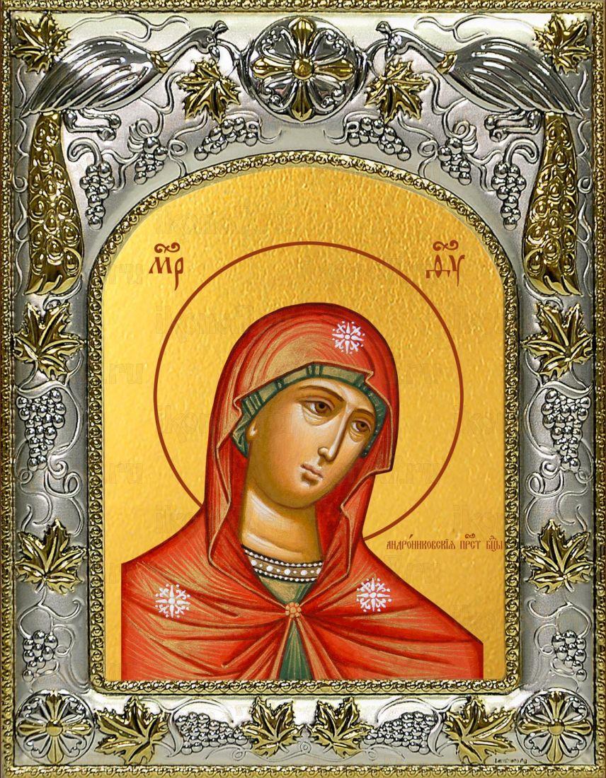 Андрониковская икона Божией матери (14х18)