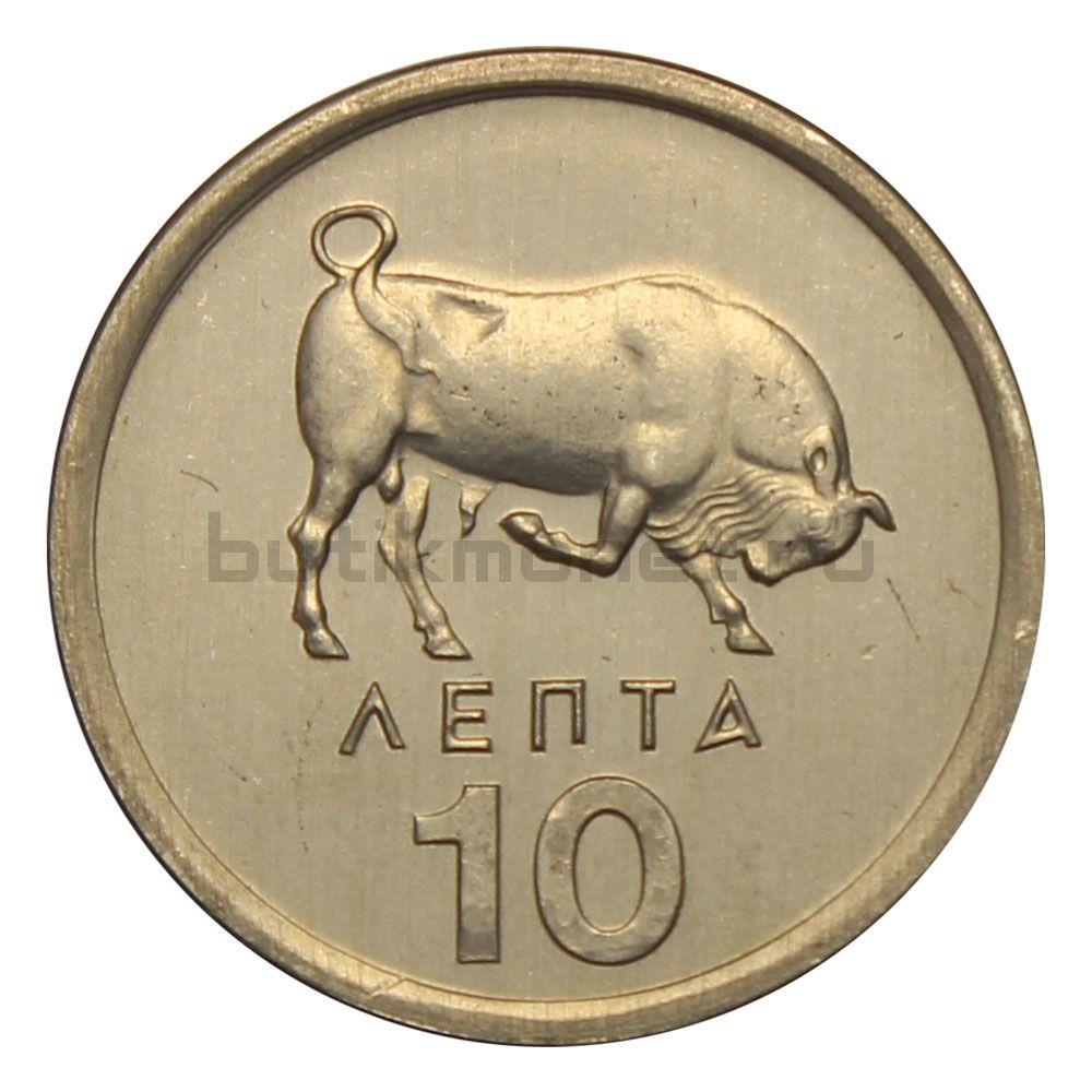 10 лепт 1976 Греция
