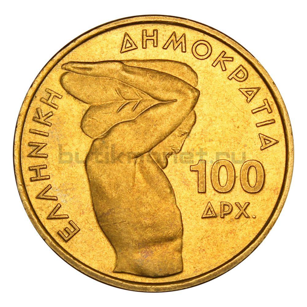 100 драхм 1999 Греция Чемпионат мира по тяжелой атлетики в Афинах