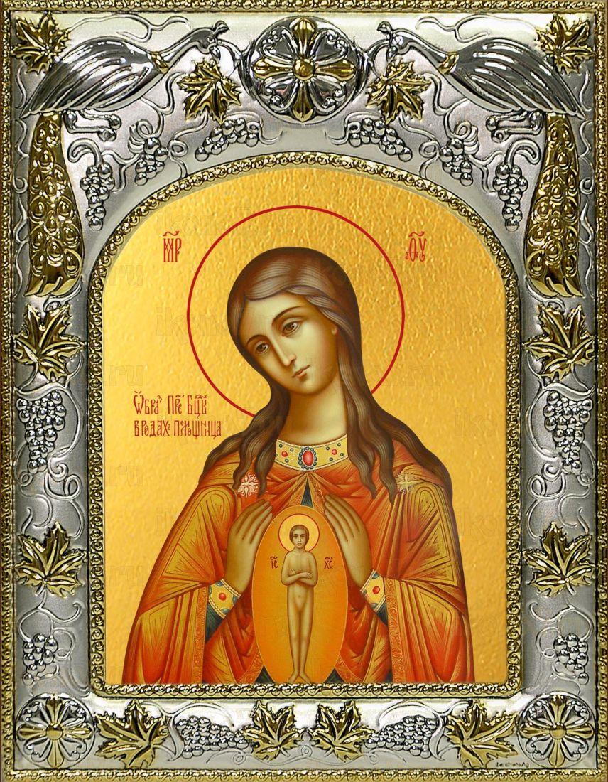 В Родах Помощница Икона Божией Матери (14х18)