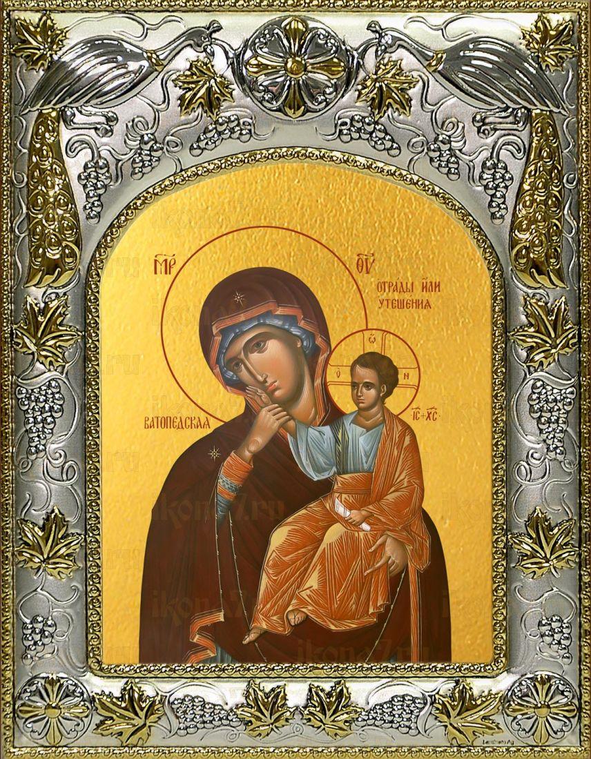 Ватопедская Икона Божией Матери (14х18)