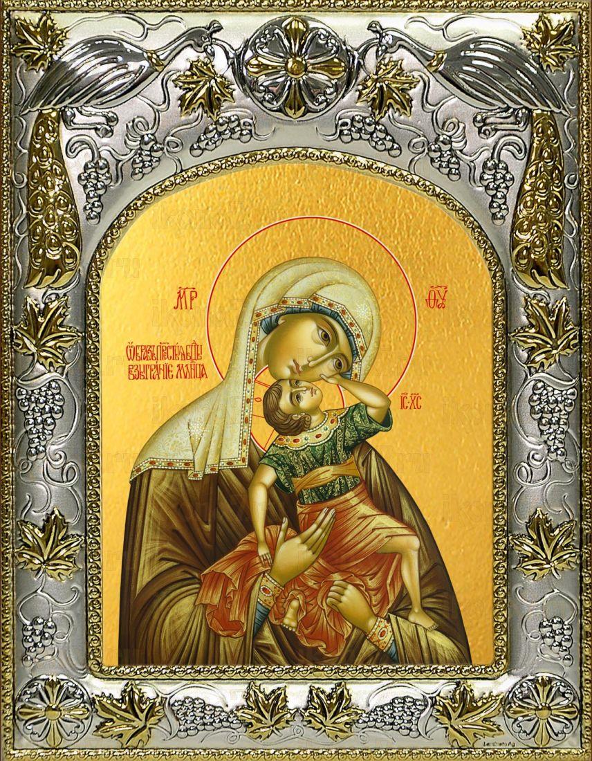 Взыграние Младенца Икона Божией Матери (14х18)