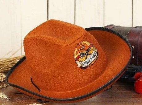 Ковбойская шляпа Лучший ковбой
