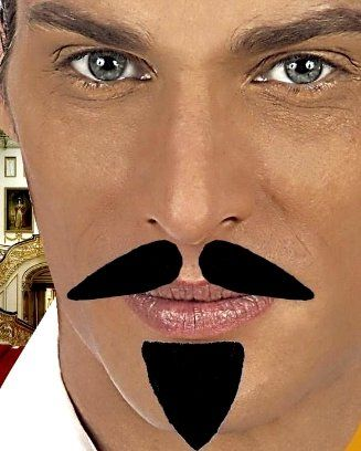 Усы и бородка Дипломат