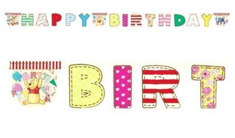 Гирлянда буквы С Днем Рождения!  Винни