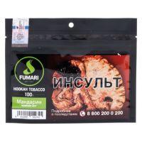 Табак Fumari - Mandarin Zest (Мандарин, 100 грамм, Акциз)