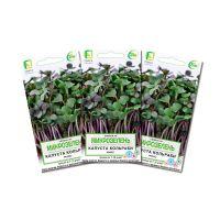 Семена на Микрозелень Капуста кольраби Микс (ЦВ) 5 гр. Комплект из 3 пакетиков