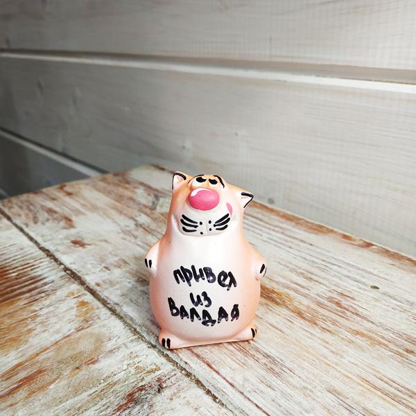 Кот толстый - Привет из Валдая