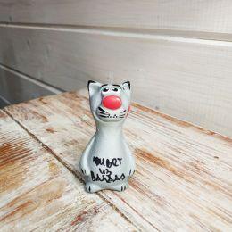 Кот худой малый - Привет из Валдая