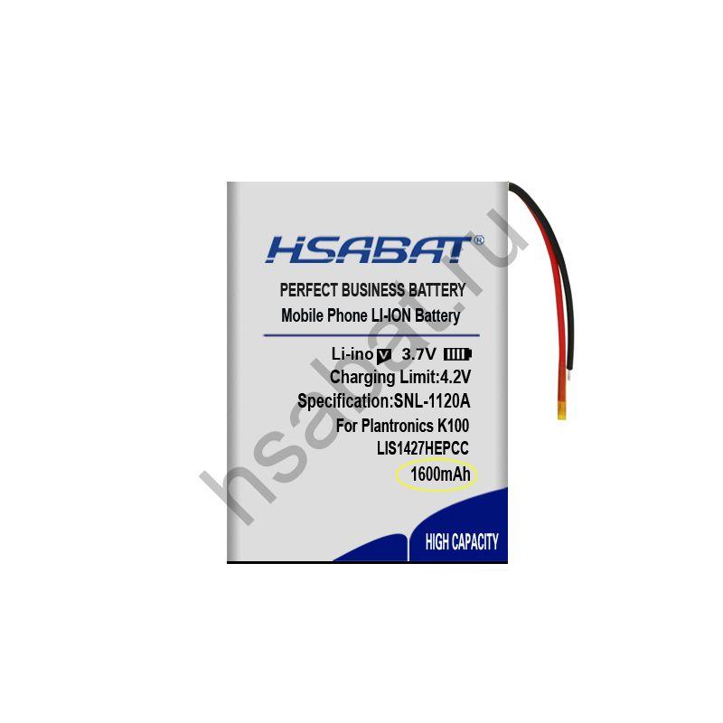 Аккумулятор LIS1427HEPCC LIS1427NHPCC 1600 мАч