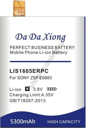 Аккумулятор LIS1605ERPC 5300 мАч Япония