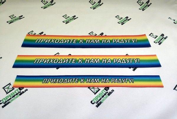 Вязанная резинка с логотипом