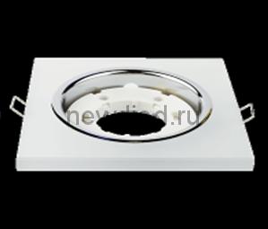 Точечный Светильник OREOL Crystal GX6017FG 120×120/85mm под лампу GX53 H4 СТЕКЛО КВАДРАТ Белый МАТОВЫЙ