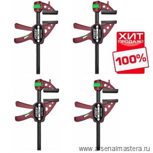 Комплект 4 шт Струбцин Extra Quick-Piher 15 х 8 см 1500N быстрозажимных 52615-4 М00015948 ХИТ!