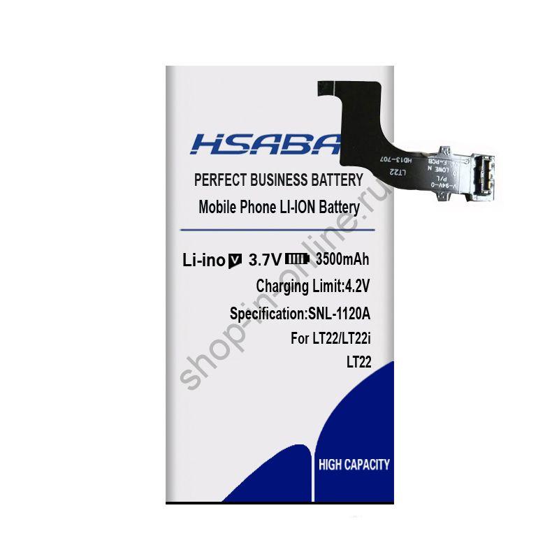 Аккумулятор LT22 AGPB009-A001 3500 мАч