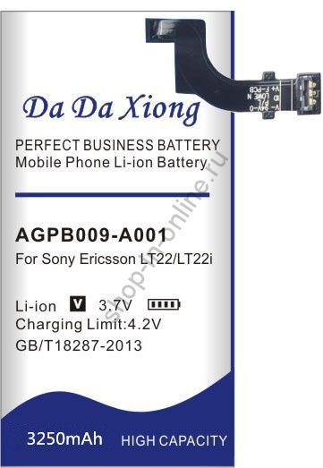 Аккумулятор AGPB009-A001 LT22 3250 мАч Япония