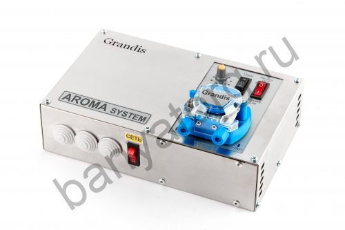 GRANDIS AROMA SYSTEM