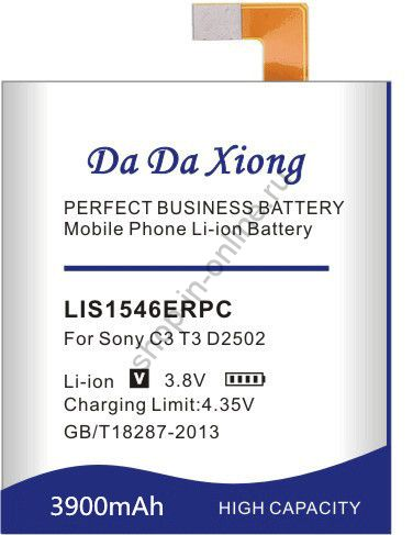 Аккумулятор LIS1546ERPC 3900 мАч Япония