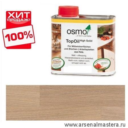 Масло с твердым воском TOPOIL для мебели и столешниц Osmo 3068 Натур 0.5 л ХИТ!