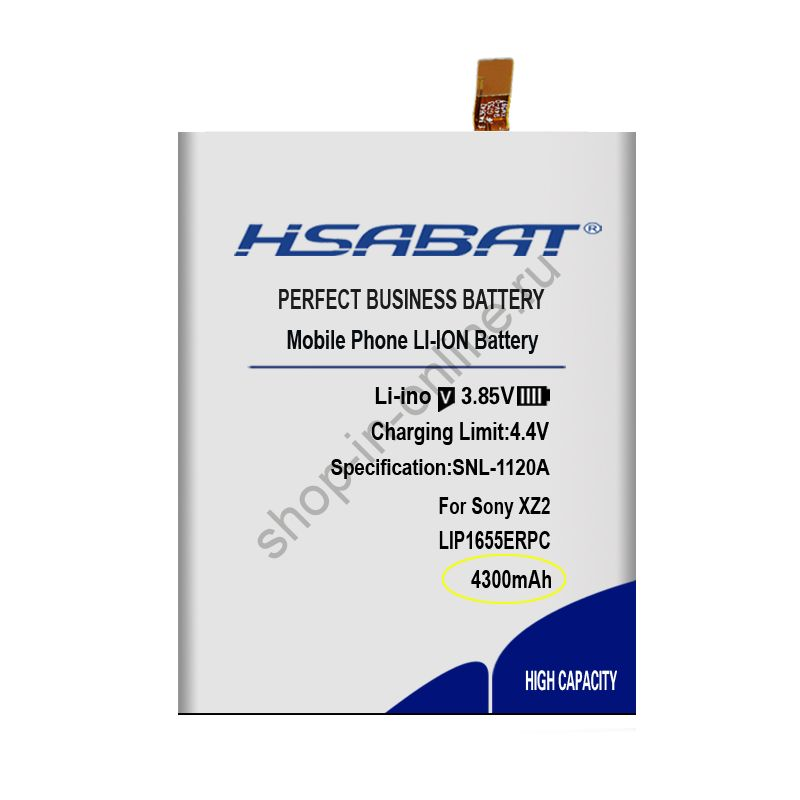 Аккумулятор  LIP1655ERPC 4300 мАч