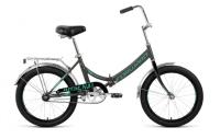 """Велосипед FORWARD ARSENAL 20 1.0 14"""" Серый/бирюзовый (RBKW0YN01006)"""