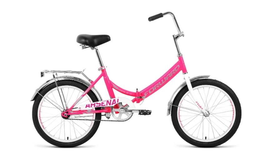 "Велосипед FORWARD ARSENAL 20 1.0 14"" Розовый/серый (RBKW0YN01008)"