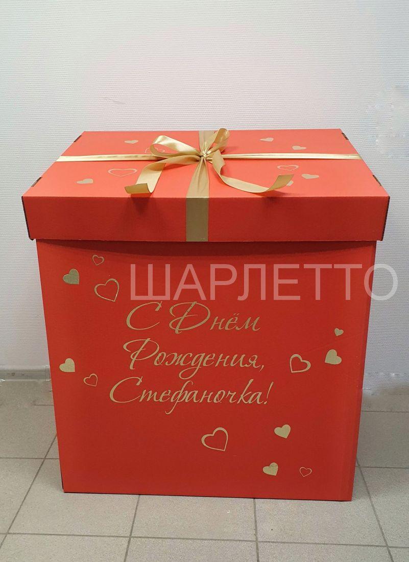 Коробка-сюрприз КРАСНАЯ