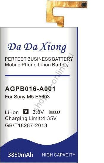 Аккумулятор AGPB016-A001 3850 мАч Япония