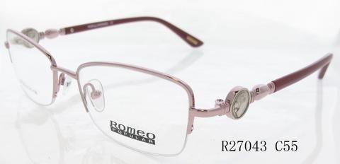 Romeo Popular R27043