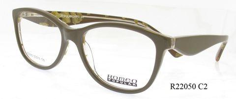 Romeo Popular R22050